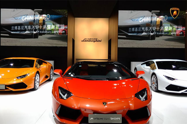 Chengdu International Auto Show