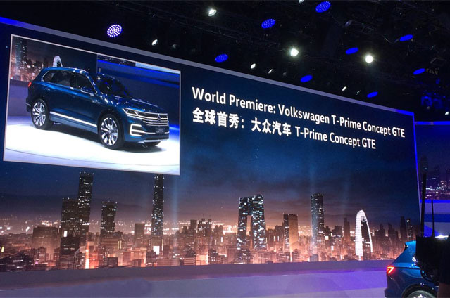 Volkswagen Conference in Beijing International Automotive Exhibition
